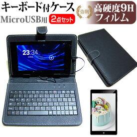 Dell Venue 8 [8.4インチ] 強化ガラス と 同等の 高硬度9H フィルム キーボード機能付ケース MicroUSB専用