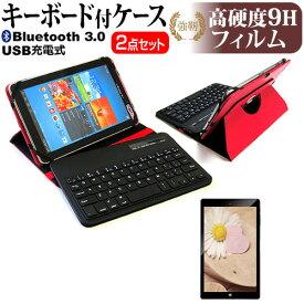 MSI Primo 81 [7.85インチ] 機種で使える Bluetooth キーボード付き レザーケース 赤 と 強化 ガラスフィルム と 同等の 高硬度9H フィルム セット ケース カバー 保護フィルム メール便送料無料