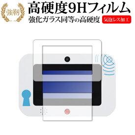 名探偵コナン ナゾトキPad / SEGA toys 専用 強化ガラス と 同等の 高硬度9H 液晶保護フィルム メール便送料無料 父の日 ギフト
