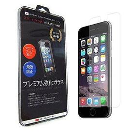 iPhone6s Plus / iPhone7 Plus / iPhone8 Plus 強化 ガラスフィルム 飛散防止 ラウンドエッジ加工 液晶保護 メール便送料無料