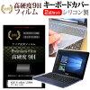 ASUS VivoBook L200HA[11.6英寸]强化玻璃等量金额硬度9H液晶屏保护膜和键盘覆盖物安排保护膜键盘保护