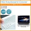 TOSHIBA dynabook KIRA V634 V634/27KS PV63427KNXS [13.3 inches] keyboard cover keyboard protection