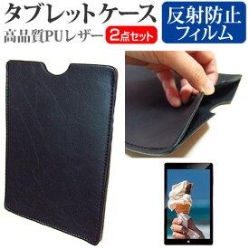 Apple iPad 10.2インチ 第7世代 [10.2インチ] 機種で使える 反射防止 ノングレア 液晶保護フィルム と タブレットケース セット メール便送料無料