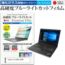 32GB 2X16GB RAM Memory Compatible with Lenovo ThinkPad L380 Yoga by CMS C108