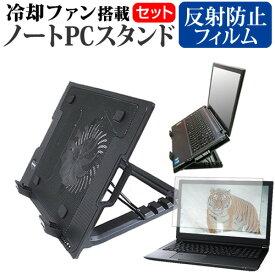 キングジム ポータブック XMC10 [8インチ] 機種対応大型冷却ファン搭載 ノートPCスタンド と 反射防止 液晶保護フィルム 折り畳み式 パソコンスタンド 4段階調整 メール便送料無料