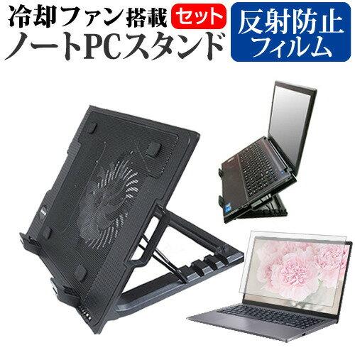 IIYAMA Stl-14HP012[14インチ]機種用 大型冷却ファン搭載 ノートPCスタンド 折り畳み式 パソコンスタンド 4段階調整 メール便なら送料無料