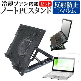 (20日はポイント5倍以上) Dell Inspiron 13 7000 シリーズ [13.3インチ] 機種用 大型冷却ファン搭載 ノートPCスタンド 折り畳み式 パソコンスタンド 4段階調整 メール便送料無料