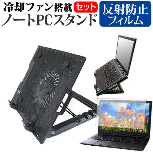 Dell ALIENWARE 15[15.6インチ]機種用 大型冷却ファン搭載 ノートPCスタンド 折り畳み式 パソコンスタンド 4段階調整 メール便なら送料無料