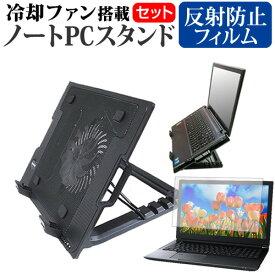 Dell ALIENWARE 15 [15.6インチ] 機種用 大型冷却ファン搭載 ノートPCスタンド 折り畳み式 パソコンスタンド 4段階調整 メール便送料無料