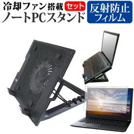 (20日はポイント5倍以上) HP Spectre x360 13 [13.3インチ] 機種用 大型冷却ファン搭載 ノートPCスタンド 折り畳み式 パソコンスタンド 4段階調整 メール便送料無料