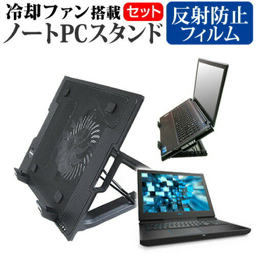 Dell G7 15 シリーズ[15.6インチ]機種用 大型冷却ファン搭載 ノートPCスタンド 折り畳み式 パソコンスタンド 4段階調整 メール便なら送料無料