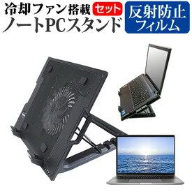 (20日はポイント5倍以上) iiyama SOLUTION-17FH054 [17.3インチ] 機種用 大型冷却ファン搭載 ノートPCスタンド 折り畳み式 パソコンスタンド 4段階調整 メール便送料無料