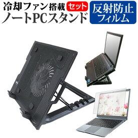 APPLE MacBook Pro Retinaディスプレイ 2018 2019 [13.3インチ] 機種用 大型冷却ファン搭載 ノートPCスタンド 折り畳み式 パソコンスタンド 4段階調整 メール便送料無料
