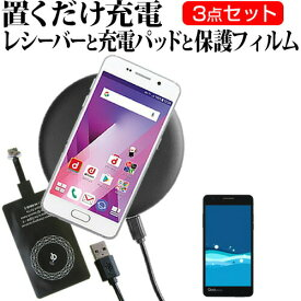 LGエレクトロニクス Qua phone PX au [5.2インチ] 置くだけ充電 ワイヤレス 充電器 と レシーバー クリーニングクロス セット 薄型充電シート 無線充電 Qi充電 メール便送料無料