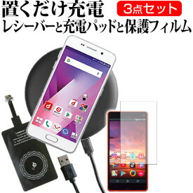 MOTOROLA Moto G5s Plus [5.5インチ] 機種で使える 置くだけ充電 ワイヤレス 充電器 と レシーバー クリーニングクロス セット 薄型充電シート 無線充電 Qi充電 メール便送料無料