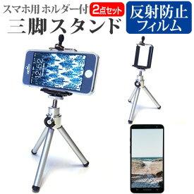 ASUS ZenFone 4 Selfie Pro [5.5インチ] 機種で使える スマホ用 ホルダー付三脚 伸縮式 スマホスタンド スマホホルダー メール便送料無料