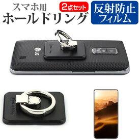 京セラ Qua phone QX [5インチ] スマホ ホールドリング 指一本で楽々ホールド 脱着可能 スタンド メール便送料無料