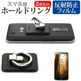BlackBerry KEYone Black Edition [4.5インチ] 機種で使える スマホ ホールドリング 指一本で楽々ホールド 脱着可能 スタンド メール便送料無料