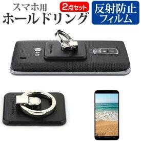京セラ Qua phone QZ [5インチ] 機種で使える スマホ ホールドリング 指一本で楽々ホールド 脱着可能 スタンド メール便送料無料