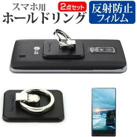 HTC U11 life [5.2インチ] 機種で使える スマホ ホールドリング 指一本で楽々ホールド 脱着可能 スタンド メール便送料無料