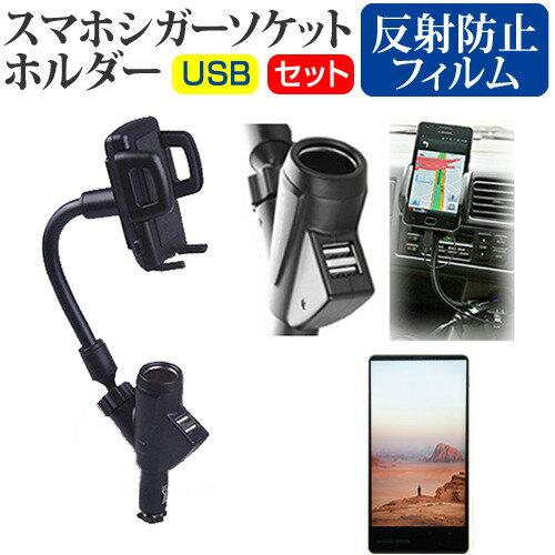 Caterpillar CAT S40[4.7インチ]シガーソケット USB充電型 フレキシブル アームホルダー 可動式ホルダー メール便なら送料無料