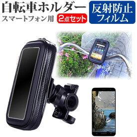 Apple iPhone 11 Pro Max [6.5インチ] 機種で使える 自転車ホルダー マウントホルダー 全天候型 スマホホルダー メール便送料無料