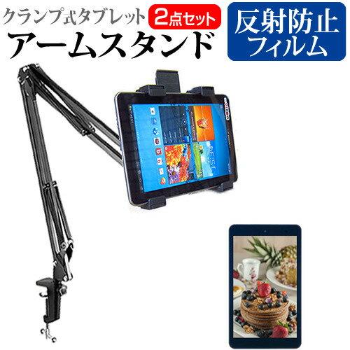 【メール便は送料無料】APPLE iPad Pro 9.7インチ[9.7インチ]タブレット用 クランプ式 アームスタンド タブレットスタンド