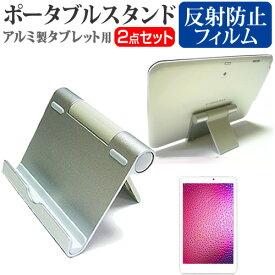 ONKYO TW2A-73Z9A [10.1インチ] アルミ製 ポータブルタブレットスタンド 折畳み 角度調節が自在! クリーニングクロス付 メール便送料無料