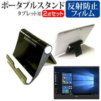 支持ASUS ASUS TransBook T100TAM T100TAM-32E5H[10.1英寸]機種的手提式平板電腦枱燈黑和反射防止液晶屏保護膜折疊式的角度調節自在