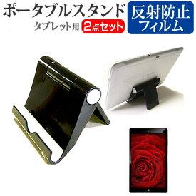 HUAWEI MediaPad M5 Pro [10.8インチ] 機種で使える ポータブル タブレットスタンド 黒 折畳み 角度調節が自在! クリーニングクロス付 メール便送料無料