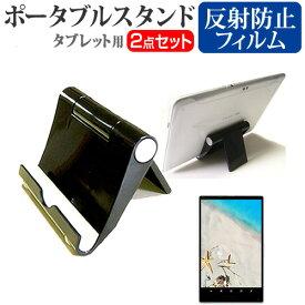 Lenovo TAB4 8 Plus [8インチ] 機種で使える ポータブル タブレットスタンド 黒 折畳み 角度調節が自在 メール便送料無料