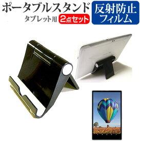 ONKYO TW08A-87Z8 [8インチ] 機種で使える ポータブル タブレットスタンド 黒 折畳み 角度調節が自在 メール便送料無料