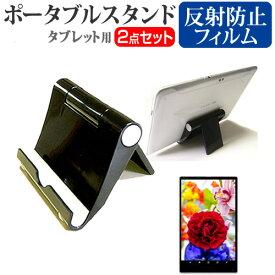 ONKYO TW2A-73Z9A Wi-Fiモデル [10.1インチ] 機種で使える ポータブル タブレットスタンド 黒 折畳み 角度調節が自在 メール便送料無料