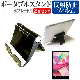 ドン・キホーテ 情熱価格 U1 [10.1インチ] 機種で使える ポータブル タブレットスタンド 黒 折畳み 角度調節が自在 メール便送料無料