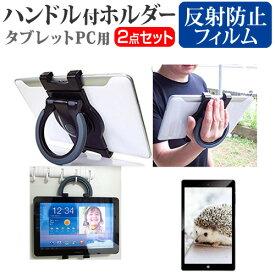 HUAWEI MediaPad M5 Pro [10.8インチ] 機種で使える タブレットPC用 ハンドル付きホルダー 後部座席用にも タブレットホルダー メール便送料無料
