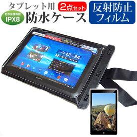 Huawei MediaPad M3 Lite 10 [10.1インチ] 防水 タブレットケース 防水保護等級IPX8に準拠ケース カバー ウォータープルーフ メール便送料無料