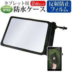 15日 ポイント5倍 APPLE iPad Pro 12.9インチ [12.9インチ]機種で使える 防水 タブレットケース 防水保護等級IPX8に準拠ケース ウォータープルーフ メール便送料無料