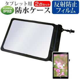 15日 ポイント5倍 APPLE iPad Pro 12.9インチ (2018年版) [12.9インチ]機種で使える 防水 タブレットケース 防水保護等級IPX8に準拠ケース ウォータープルーフ メール便送料無料