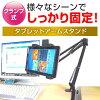 마우스 컴퓨터 WN891 [8.9 인치] 기종 호환 태블릿 용 클램프 식 암 스탠드와 반사 방지 액정 보호 필름 태블릿 스탠드