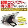 NEC LAVIE Tab E TE510/BAL PC-TE510BAL [10.1 인치] 접는 태블릿 스탠드 검정과 블루 빛 가기 액정 보호 필름 세트 독립 보호 필름 折畳