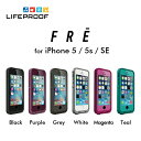 《 LIFEPROOF 》fre for iPhone 5/ 5s/SE 【 安心補償 / スマホ防水ケース / 耐衝撃 】
