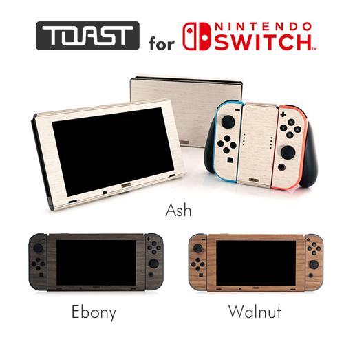 TOAST Nintendo Switch用リアルウッドカバー 任天堂スイッチ用 全3種 木目 本物の木 カバー ケース インテリア