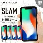 《LIFEPROOF》SLAMforiPhoneX