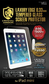【正規販売代理店】 【CRYSTAL ARMOR】ラウンドエッジ強化ガラス 液晶保護フィルム for iPad mini with Fusso 《 クリスタルアーマー アイパッドミニ 》