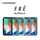《LIFEPROOF》FreforiPhoneX【安心補償/スマホ防水ケース/耐衝撃】