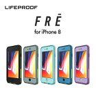 《LIFEPROOF》freforiPhone8/7【安心補償/スマホ防水ケース/耐衝撃】