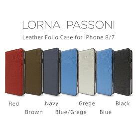 【正規販売代理店】 《 LORNA PASSONI 》Leather Folio Case for iPhone 8/7ケース 【 手帳型 / パスケース付 / カード収納 / 箱入り 】 《 ロルナ パッソーニ スマホ スマホケース アイフォン7 》 4580395