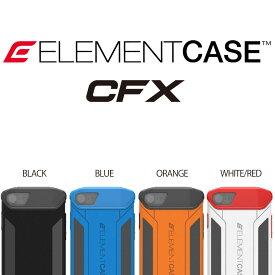 【正規販売代理店】 ELEMENTCASE エレメントケース CFX for iPhone 8 / 7 アイフォン 8 / 7用 耐衝撃ケース 全4色 耐衝撃 458039529