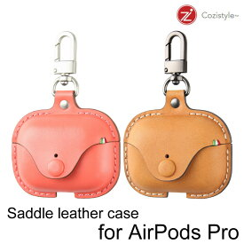 Airpods Pro Saddle leather case Cozistyle エアーポッズケース AirpodsProケース レザー 正規代理店