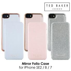 iPhone SE2 8 7 SE第2世代 Ted Baker Mirror Folio Case 手帳型ケース テッドベーカー ミラー付き